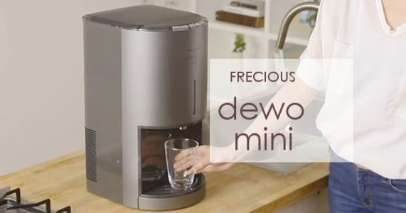 フレシャスdewo mini(デュオミニ)