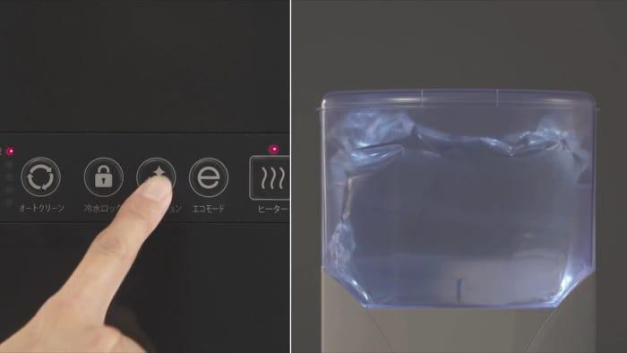 ウォーターパックを照らすイルミネーション機能