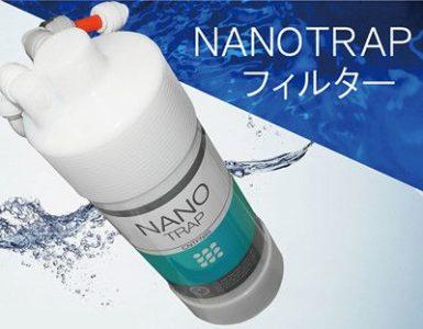 ナノラピアシリーズに搭載の「ナノトラップフィルター」